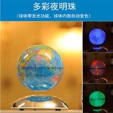 Вращающийся 6 дюймов магнитной левитации глобусы MIX LED изделие английского типа