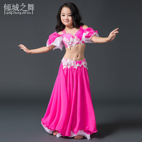 RT013 Belly Dancing Kid Spandex and Pearl Chiffon Material Belly Dance Dress Costume Set Belly Dance with Bra and Safety Pants