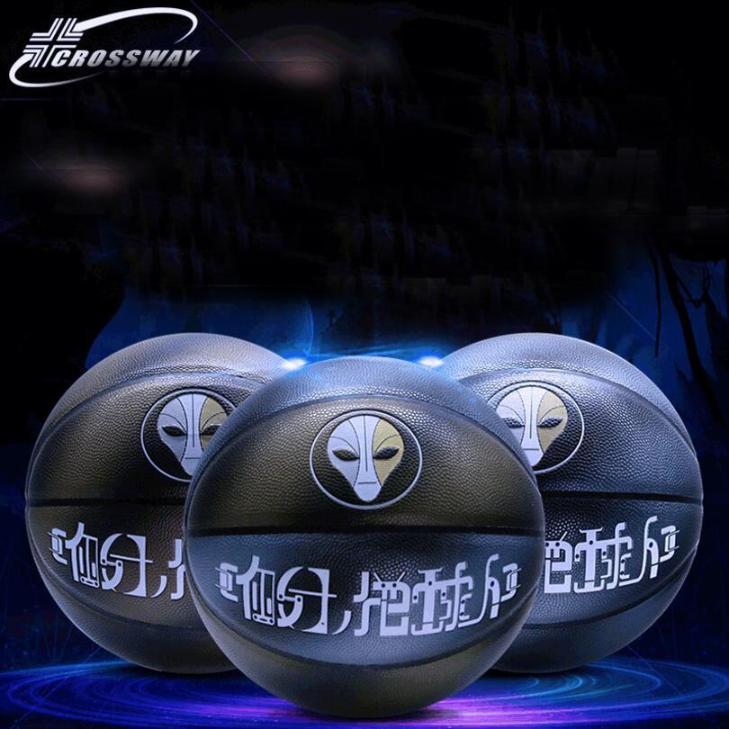 все цены на CROSSWAY elastic Size7 Basketball street Ball Outdoor Indoor Men Training Basket basquete fitness equipment panier de basketL701 онлайн