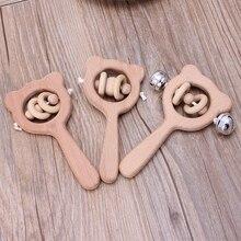 Уникальная элегантная детская буковая деревянная погремушка-грызунок Монтессори игрушки деревянная детская погремушка-грызунок