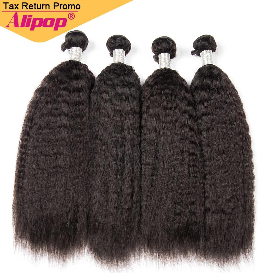 Kinky Straight Hair Bundles Brasiilia juuksekudumine 1 3 4 Kimbud - Inimeste juuksed (must)