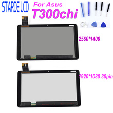 Original 12.5 Inch B125HAN01.0 LCD Display + Touch Screen Assembly 1920*1080 For Asus T300chi T300 CHI 2560*1440