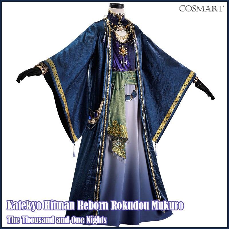 Saham Anime Katekyo Hitman Reborn Rokudou Mukuro Cosplay Kostum Seribu Satu Malam Halloween Kostum Untuk Pria Gratis Aliexpress