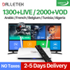 Free Shipping Hot Sale Android French Arabic IPTV Box Free 1 Year 700 HD Live TV