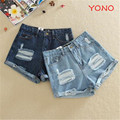 YONO New Fashion Women Summer Shorts Straped Curl Denim Mini Harem Punk Style Jeans Hole Slim Trousers Casual Straight Hot