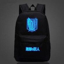 タイタンアニメスクールバッグnoctilucous発光バックパック学生バッグノートブックバックパック毎日リュック暗闇で光る