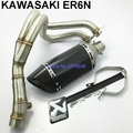 ER6N Whole Set Exhaust Pipe Muffler Carbon Fiber Akrapovic Motorcycle Motorbike Exhaust Muffler Pipe for Kawasaki ER-6N
