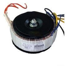 KYYSLB בית אודיו שנאי הכפול 24 V הכפול 15 V 150 W טהור נחושת טבעת כוח מגבר שנאי LM3886/ TDA7293/7294 וכו