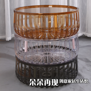 Italy Multifunctional Storage Basket Round Plastic Coffee Can Be Creative Office Casual Table