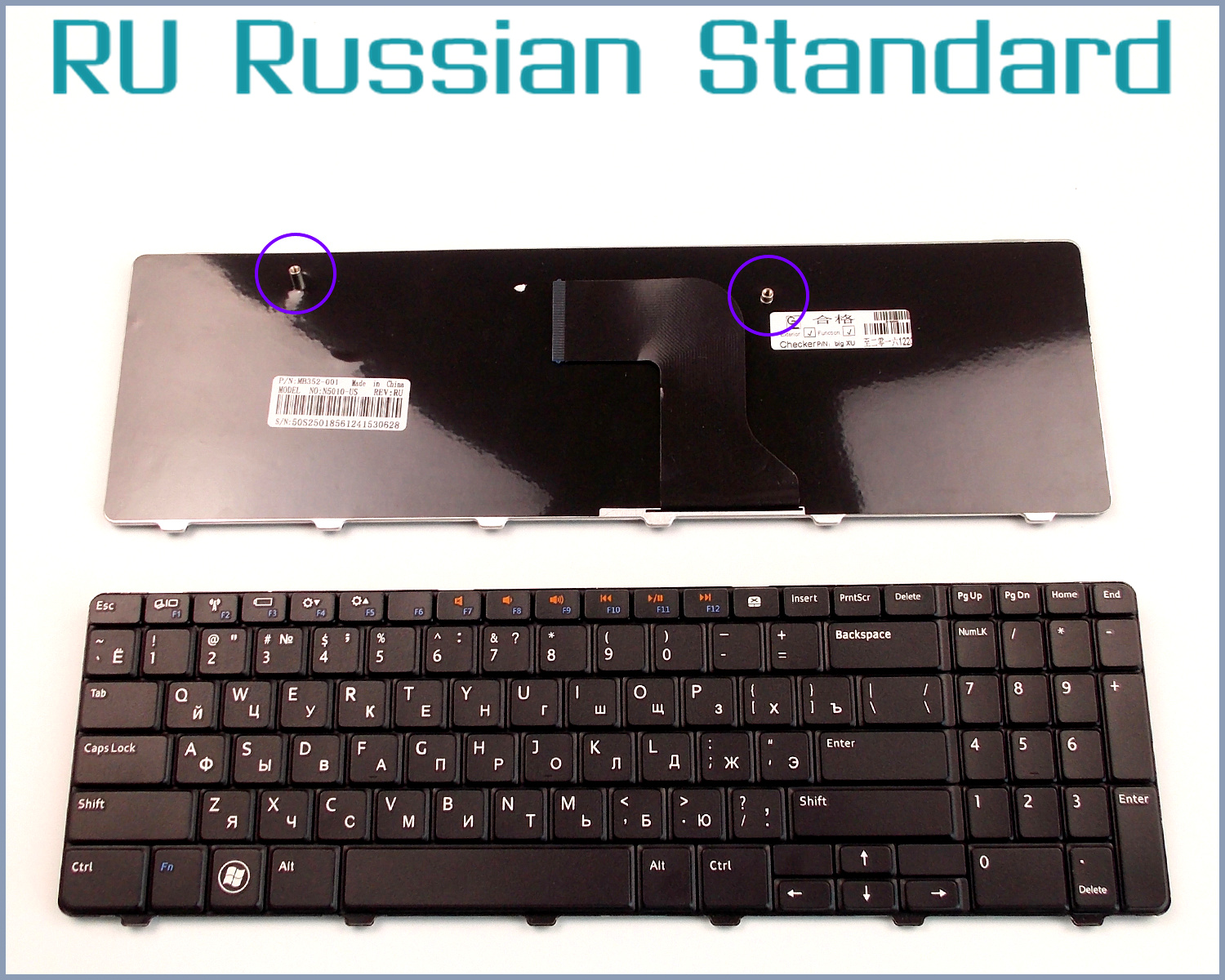 Russian RU Version Keyboard for <font><b>Dell</b></font> <font><b>Inspiron</b></font> 15 15R <font><b>5010</b></font> N5010 M5010 NSK-DRASW Laptop image