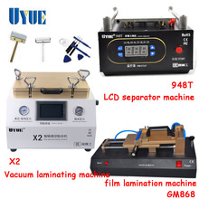 UYUE Hight Quaility X2+GM868+948T OCA vacuum laminating machine + Film laminator machine+Separator machine Screen Repair Set