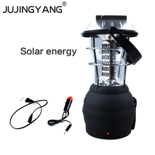JUJINGYANG Solar ultra bright lantern rechargeable camping lamp LED outdoor dynamo