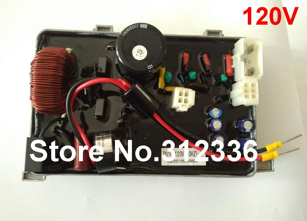 Free shipping IG1000 AVR DU10 120V/60Hz inverter generator spare parts suit for kipor Kama Automatic Voltage Regulator free shipping to usa ig6000 avr new model carburator alternator assembly 220v suit for kipor kama