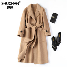 Shuchan Casaco Feminino Jacket with A Belt Long Coat Autumn Winter 2019 New Items Korean Adjustable Waist Pockets 8061