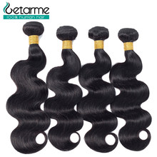 Tissage Peruvian Hair Bundles Body Wave Human Hair Weave Bundles Non Remy Human Hair Extensions 8-26 inches Can Be Dyed(China)