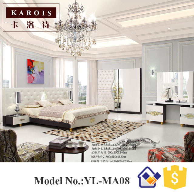 Foshan Homely Furniture New Model Bedroom Furniture Set, luxury bed ...