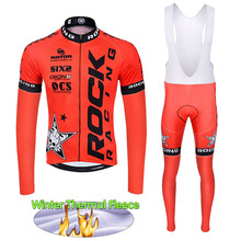 Men Winter Thermal Fleece Cycling Clothing Set Bike Clothing Bicycle Ropa Ciclismo Wear Cycling Kit Long Sleeve Cycling Sets santic cycling jersey sets men 2018 autumn winter road bike cycling clothing fleece keep warm bicycle jacket ropa ciclismo