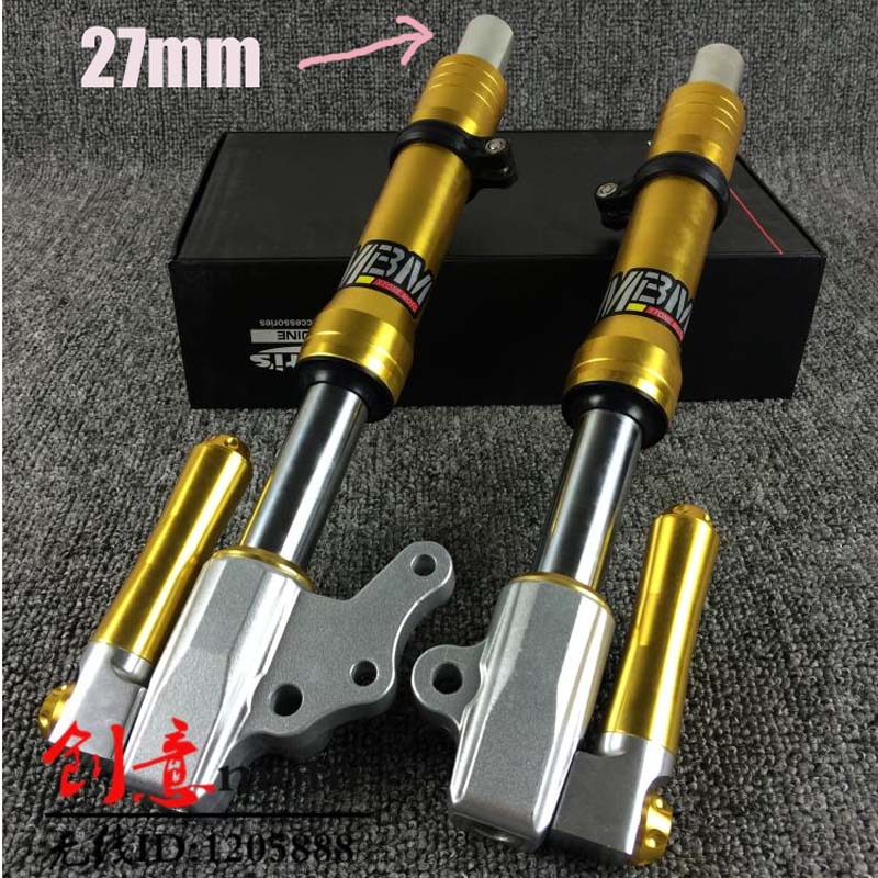 Electric motor scooter modified front fork 27 core inverted front shock modified motorcycle accessories motorcycle front