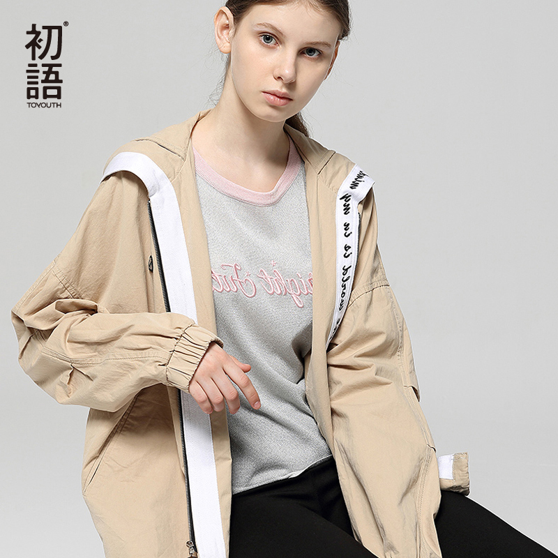Toyouth Short Loose Hooded   Trench   Long Sleeved Zipper Women Coat Khaki Casual Outerwear Autumn Runway Coats