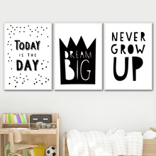 7-Space Motivational Baby Dream Quotes Canvas Painting For Kids Room Black White Art Print Poster Wall Pictures Paintings Decor
