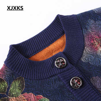 XJXKS O-Neck hot sale knitted cardigan high quality long-sleeved women\'s cashmere sweater Plus size Women coat