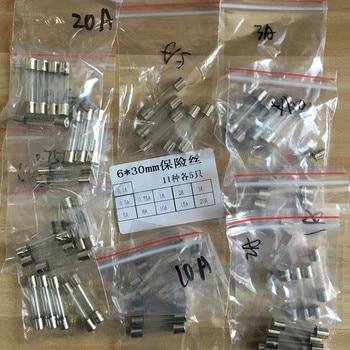 цена на 6*30 Fast Quick Blow Glass Tube Fu se Assortment Kit, 6x30MM,0.1A 0.75A,0.5A 1A 2A 3A 5A   8A 10A 15A 20A/250V Free Shipping IC