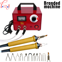 Multi Function Pyrograph Machine Professional Electrocautery Pen Pyrography Machine Wood Board Pyrograph Tool 220V 1PC
