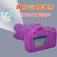 Baby Children S Cartoon Image Projection Simulation Digital Camera Camera Toy Toy Music Light