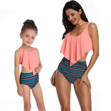 mother daughter swimwear family look mommy and me swimsuits high waist bikini mom mum baby matching outfits beach dress clothes(Hong Kong,China)