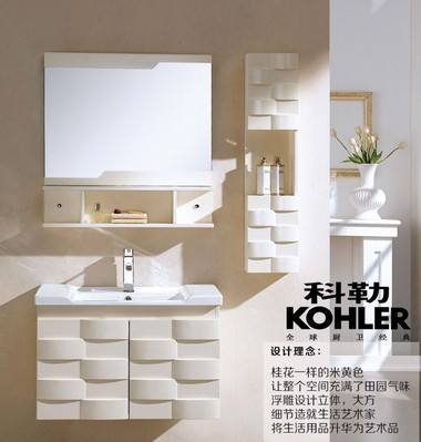 https://ae01.alicdn.com/kf/HTB1di0sIFXXXXXgapXXq6xXFXXX1/Authentieke-merk-badkamermeubel-combinatie-badkamermeubel-badkamer-muur-kast-eiken-badkamermeubel-combinatie-van-drie-in-pi.jpg