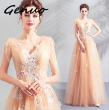 Genuo New 2019 Women Sexy High Neck Off Shoulder Glitter Dresses Female Two Pcs Set Maxi Elegant Dress 6682