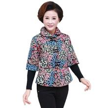 WAEOLSA Elderly Women Quilted Coat Chinese Style Winter Woman Puffer Tangzhuang Jackets Flower Peplum Design Wadded Coat Grandma