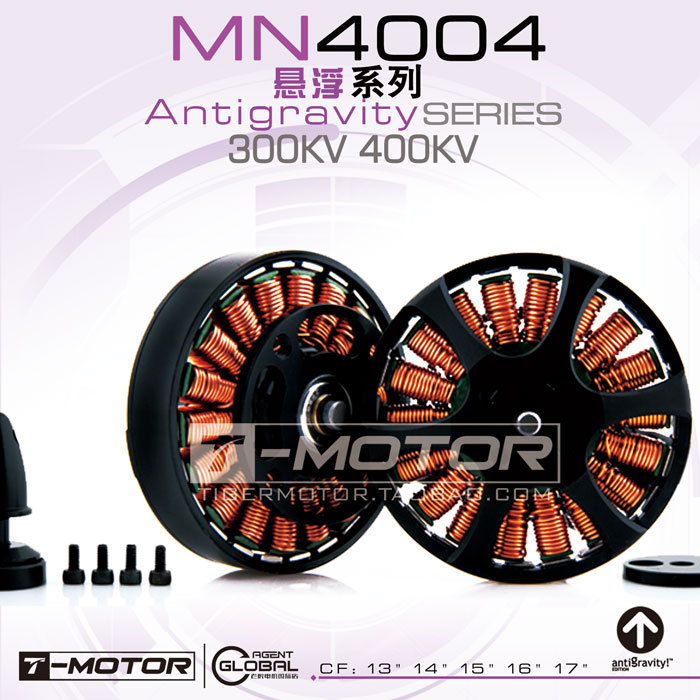 Tiger motor (T-motor) MN 4004 300KV 400KV ;multi-rotor motor / high efficiency motor rc plane new lang yu x4110s 340 400kv 460 680kv 580kv high efficiency multi axis disc motor