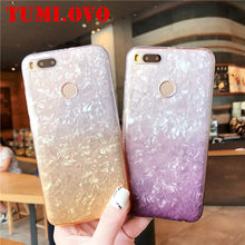 Fashion Color Gradient Conch Capa For Xiaomi Redmi Note 5 4X 5A Pro Redmi 5A 5 Plus 4X 4A S2 Mi A1 5X 6X Mi Note 3 Mix 2S Cover(China)