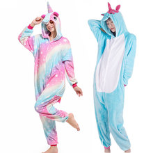 Girl Flannel Kigurumi Onesies Pajamas Women Animal Stich Sleepwear Nightwear Adult Hooded Cartoon Pijama Unicornio Home Clothing