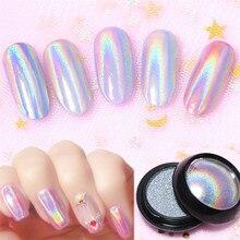 0.5 g/scatola polvere per unghie olografica di alta qualità luccica Holo Laser arcobaleno polvere per unghie cromo polvere Manicure decorazioni per unghie