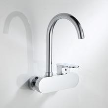Высокое качество кухня настенный горячей и холодной воды краны ванная комната одной ручкой хромированной латуни смесители аксессуары для ванной комнаты