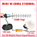 3G Repeater W-CDMA 2100Mhz Mobile Phone UMTS Signal Booster 3G WCDMA Signal Repeater Amplifier + 13dBi Yagi Antenna With Cable