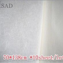 10 листов/Упаковка 70*138 см ручная Китайская рисовая бумага, xuan бумага для рисования