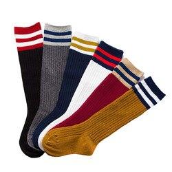 Fashion 2017 baby socks cotton multicolor infant knee high socks for girls boys 1 2 years.jpg 250x250