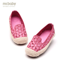 Mr. детская обувь для девочек 2018 весенние цветы полые Детская Повседневная Соломенная обувь для езды на велосипеде обувь рыбака
