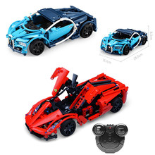 New RC Motor Power Functions Racing Car fit Technic Building Blocks Model Bricks Electric Toys for children Kids Gift