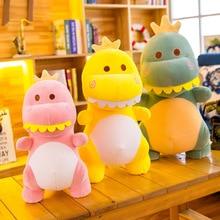 1pc 23-50cm New Big Tooth Dinosaur Plush Stuffed Animal Toys Kawaii Cute Stuffed Toy Dolls for Kids Children Boys Birthday Gift