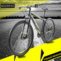 Mountain Bike Aluminum Mountain Bike 24 Variable Speed Bicycle 29 2 25 Mountain Bike SHIMANO Tourney