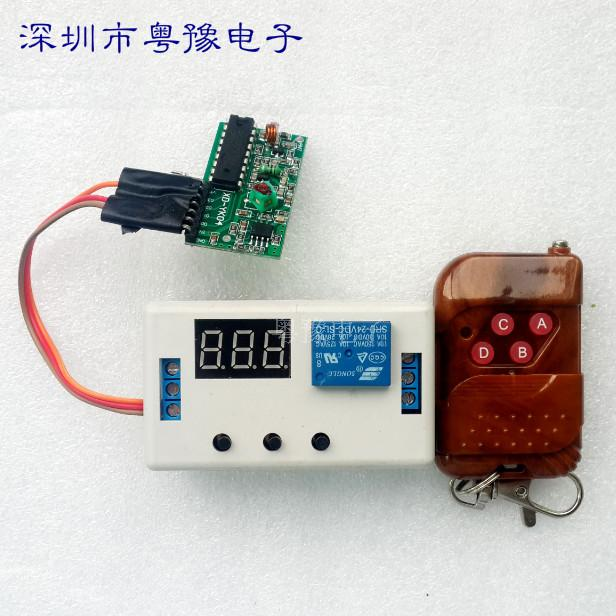 Wireless remote control relay module 12V time delay switch start timing remote control single path electric lamp water pump dc 12v led display digital delay timer control switch module plc automation new