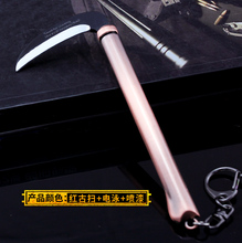 pubg FPS Game Playerunknowns Battlegrounds 3D Keychain Sickle PUBG Keychain zinc alloy Pendant
