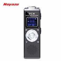 Noyazu U60 8GB Fast Charging Noise Reduction Professional Digital Voice Recorder Mini Audio Recorder Dictaphone Pocket
