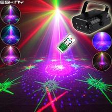 ESHINY Mini RGB 5 obiektyw laserowy 128 wzory projektor niebieski Led klub strona główna Bar DJ Disco Xmas taniec efekt sceniczny światło N60T155