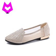 NEW Flats Shoes Women Ballet Princess Shoes For Casual Crystal 2017 Boat Shoes Toe Fashion Soft Bottom Flat Shoes