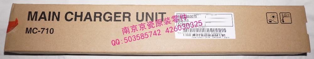 все цены на New Original Kyocera 302GR93071 MC-710 for:KM-5050 4050 3050 TA520i 420i FS-9530 9130 онлайн